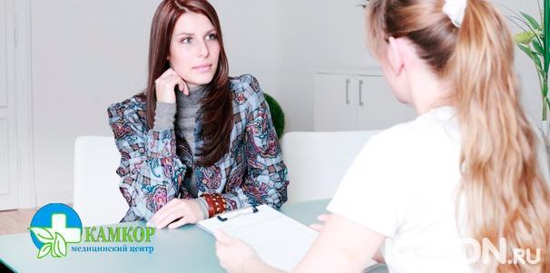 Обследование в медицинском центре «Камкор»: прием эндокринолога, гинеколога, маммолога, ПЦР-диагностика и не только. Скидка до 63%