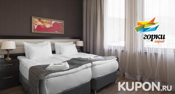 Отдых с проживанием в апартаментах в апарт-отеле «Горки Город» в Красной Поляне от туристической компании Mama Travel. Скидка до 51%