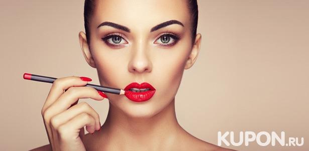 Мастер-классы по макияжу на выбор для одного, двоих или троих в «Школе красоты Марины Борисовой». **Скидка до 73%**
