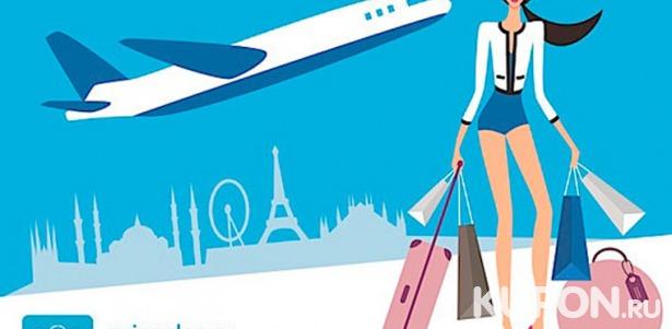 Не тратьте время на поиск, тратьте время на отпуск! Авиабилеты по суперценам в Aviasales! Все самые выгодные перелеты в один клик!