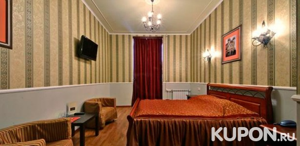 Скидка до 50% на проживание для одного или двоих с завтраками и гигиеническими принадлежностями в отеле «Классик» в центре Санкт-Петербурга