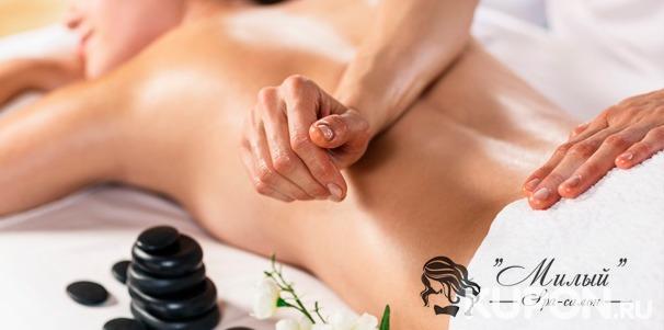 Различные spa-программы для одного или двоих в spa-салоне «Милый»: испанский массаж, распаривание в кедровой бочке, чаепитие и не только! Скидка до 77%