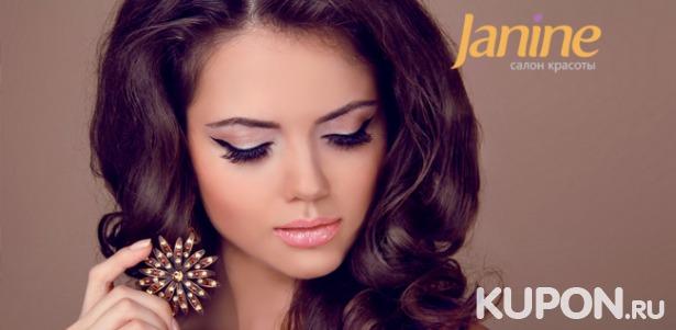 Скидка до 78% на стрижку, «Ботокс для волос», омбре, балаяж, шатуш, маникюр и педикюр с покрытием гель-лаком, чистку лица, химический пилинг и не только в салоне красоты Janine