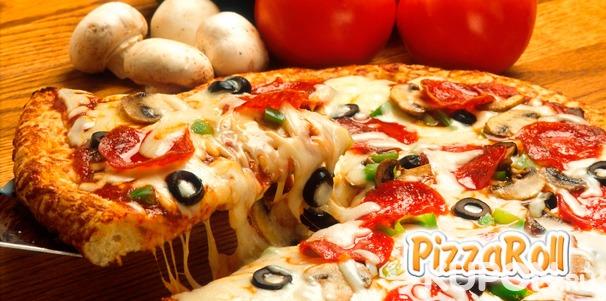 Любая пицца, а также пироги с картофелем, грибами, яблоками, вишней и не только от службы доставки PizzaRoll. Скидка 50%