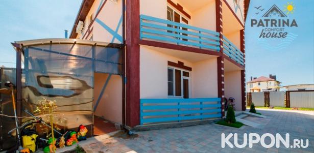Проживание для двоих, троих или четверых в отеле Patrina Comfort House на берегу Черного моря. Скидка 30%
