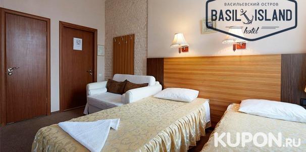 Скидка до 50% на проживание для одного или двоих с завтраками в отеле «Васильевский остров»