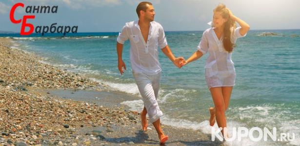 Проживание для двоих в гостинице «Санта Барбара» на берегу Черного моря в Алуште. Заезды с ноября по май! Скидка до 41%