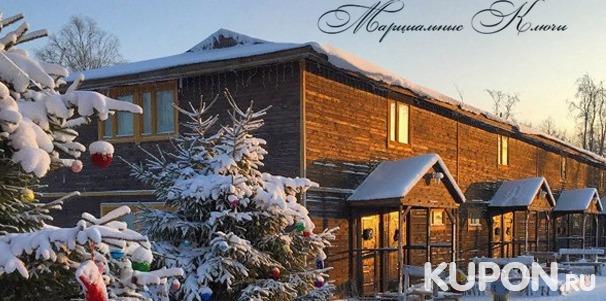 Проживание на базе отдыха «Марциальные ключи» для 2, 4 или 6 человек в Карелии: завтраки, баня, рыбалка, аренда велосипедов, парковка, мастер-классы и развлекательная программа. Скидка до 60%
