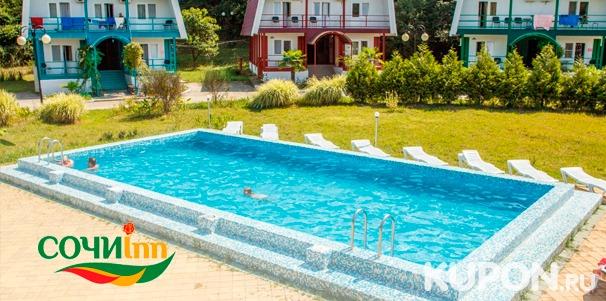 Скидка 50% на проживание для двоих, троих или четверых в парк-отеле «Сочи.Inn»
