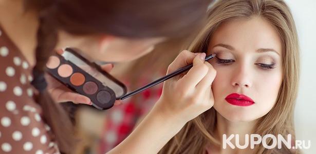 Скидка до 73% на курсы макияжа для 1, 2 или 3 человек в «Школе красоты Марины Борисовой»