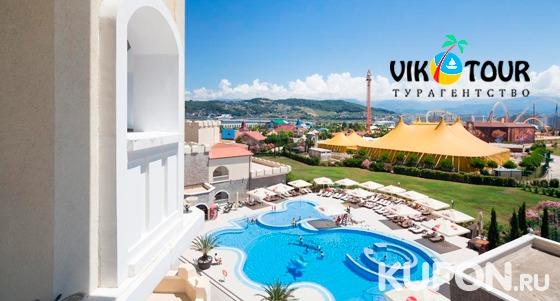 Скидка до 44% на проживание для двоих с питанием, посещением бассейна и «Сочи-парка» в отеле «Богатырь» от турагентства Vik-Tour