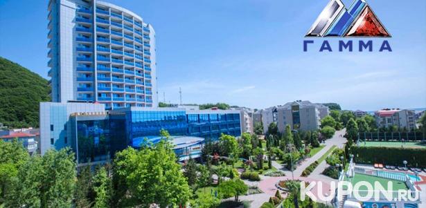Отдых для двоих по системе «Всё включено» в отеле «Гамма» в Ольгинке: питание, термальный комплекс, аэрохоккей, анимация и многое другое! Скидка 42%