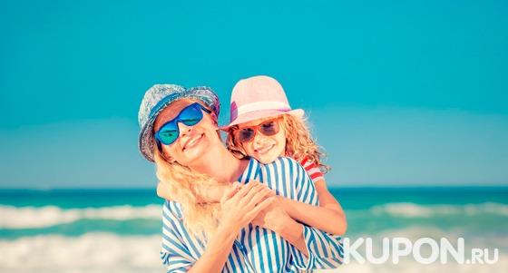 Скидка 50% на отпуск в отеле «Ковчег» с заездами с июня до конца сентября: терраса с видом на море, Wi-Fi, парковка, мангальная зоной, лежаки и детская площадка