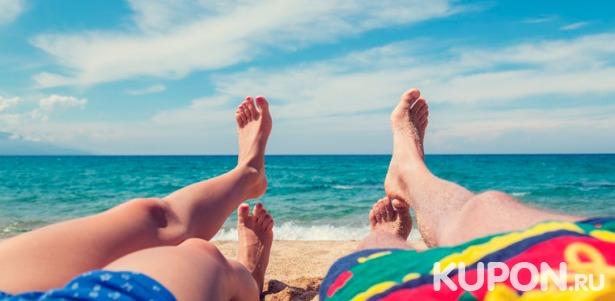 Отпуск в отеле «Ковчег» с заездами с июня до конца сентября: терраса с видом на море, Wi-Fi, парковка, мангальная зоной, лежаки и детская площадка. Скидка 50%