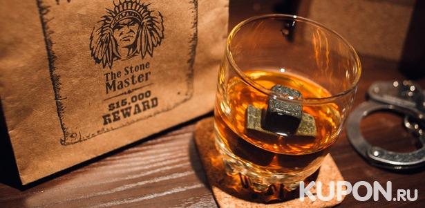Наборы камней из стеатита для охлаждения напитков от интернет-магазина Whiskey Kamni. **Скидка до 79%**