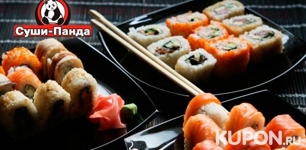 Доставка любых блюд на выбор от ресторана «Суши-Панда» со скидкой 50%