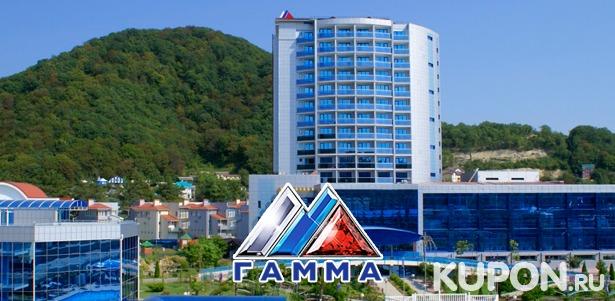 Отдых с проживанием и питанием для двоих в отеле «Гамма» в Ольгинке. Скидка до 58%