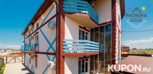 Отдых для 2, 3 или 4 человек в отеле Patrina Comfort House на берегу Черного моря **со скидкой 30%**