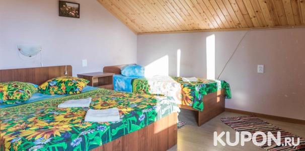 Скидка до 69% на отдых для двоих, троих или четверых в гостевом доме «На Магнитогорской» на берегу Черного моря с мая по октябрь!