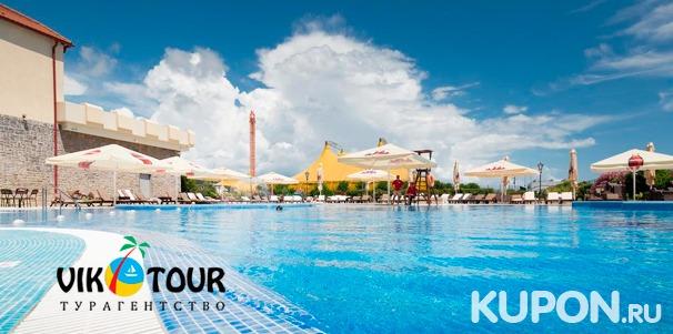 Отдых для двоих с питанием и развлечениями в отеле «Богатырь» в Сочи от турагентства Vik-Tour. Скидка до 44%