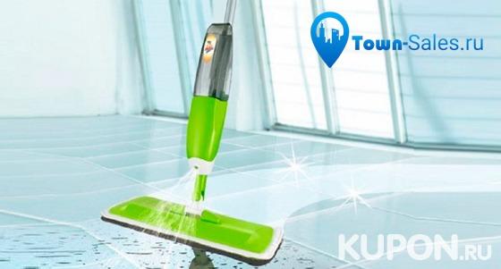 Инновационная швабра с распылителем Rovus Spray Mop, механическая щётка Sweep drag all in one Rotating 360, магнитная щётка для мытья окон Glass Wiper и многое другое от интернет-магазина Town-Sales. Скидка до 56%