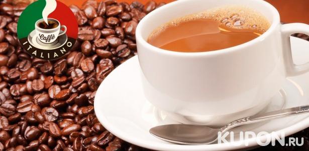 Скидка до 62% на зерновой кофе и капсулы Classic Collection или Aroma Collection различных вкусов в интернет-магазине Caffe Italiano