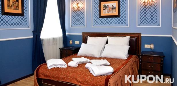 Проживание для одного или двоих в отеле «Классик» в центре Санкт-Петербурга **со скидкой до 50%**