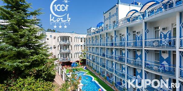 Отдых для одного или двоих в отеле «1001 ночь» в Ялте: уютные номера, завтраки, посещение спа-центра и тренажерного зала и не только! Скидка 30%