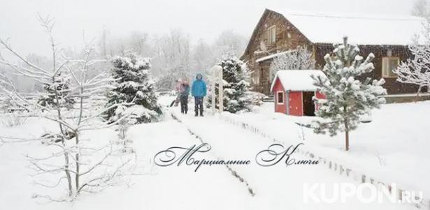 От 2 дней на базе отдыха «Марциальные ключи» для 2, 4 или 6 человек в Карелии: завтраки, баня, рыбалка, аренда велосипедов, парковка, мастер-классы и развлекательная программа. Скидка до 60%
