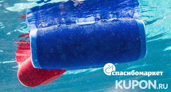 Беспроводные колонки Charge 2+ или Charge 3 от интернет-магазина Spasibomarket. Скидка до 67%