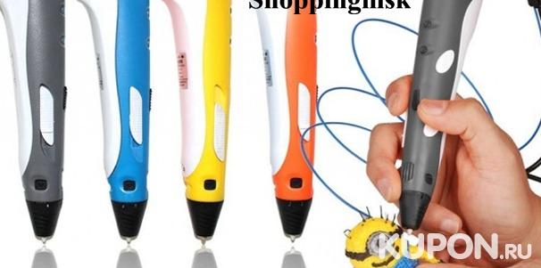 Товары для творчества от интернет-магазина Shoppingmsk: 3D-ручка с LCD-дисплеем и ABS-пластиком + набор «Рисуем цветом» трех форматов на выбор! Скидка до 82%