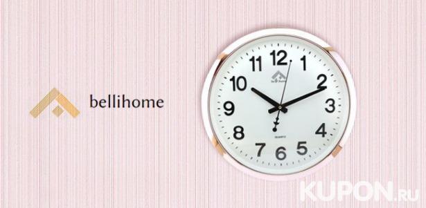 Скидка до 53% на настенные часы Bellihome на выбор от интернет-магазина New4as