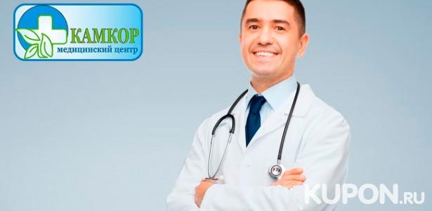Обследование для мужчин и женщин в медицинском центре «Камкор»: ПЦР-диагностика на 8, 12, 19 или 29 инфекций для мужчин и женщин и консультация врача. Скидка до 68%