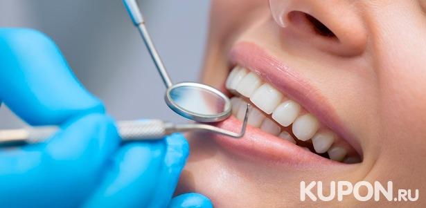 Профессиональная гигиеническая чистка зубов методом Air Flow + отбеливание Advanced Whitening Kit в стоматологической клинике «ГалаДент». **Скидка до 84%**