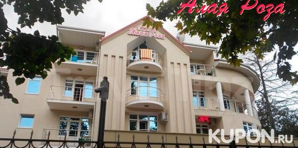 Отпуск на Черном море в отеле «Алая роза»: проживание, завтраки, бассейн, детская площадка, Wi-Fi, холодильник и кондиционер в номере. Скидка 40%