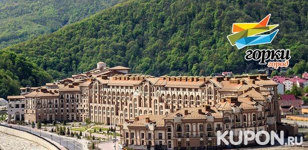 От 2 дней отдыха для двоих или четверых в апарт-отеле «Горки Город» в Красной Поляне от туристической компании Mama Travel. **Скидка до 51%**