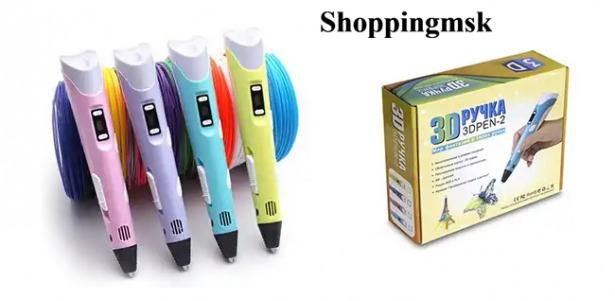 3D-ручка с LCD-дисплеем и ABS-пластиком + набор для творчества «Рисуем цветом» от интернет-магазина Shoppingmsk. Доставка или самовывоз! Скидка до 82%