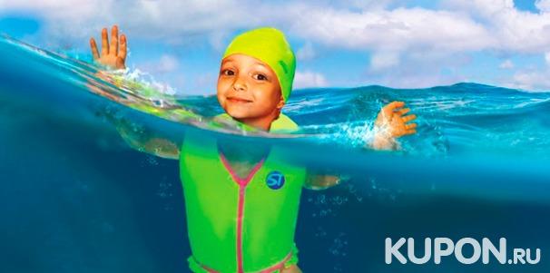 Жилеты-купальники Swim Time с положительной плавучестью для девочек и мальчиков до 24 кг. Скидка 30%