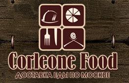 Служба доставки Corleone Food