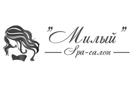 Оздоровительный spa-клуб «Милый»