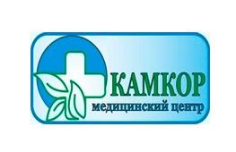 Медицинский центр «Камкор»