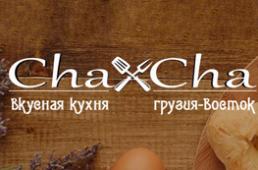 Кафе Cha-Cha