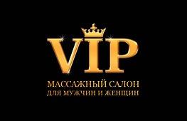 Массажный салон «VIP»