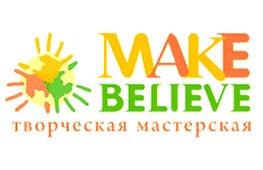 Творческая мастерская Make Believe