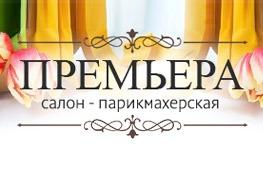 Студия косметологии на Некрасова