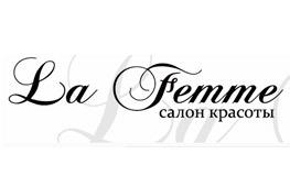 Салон красоты La Femme