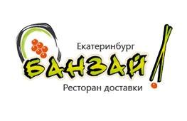 Ресторан доставки «Банзай»