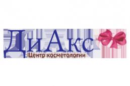 Центр аппаратной косметологии «ДиАкс»