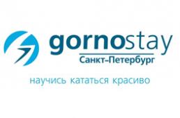 Клуб Gornostay
