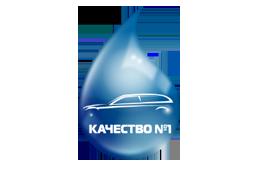 Компания «Качество №1»